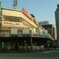 高岡駅前ビル